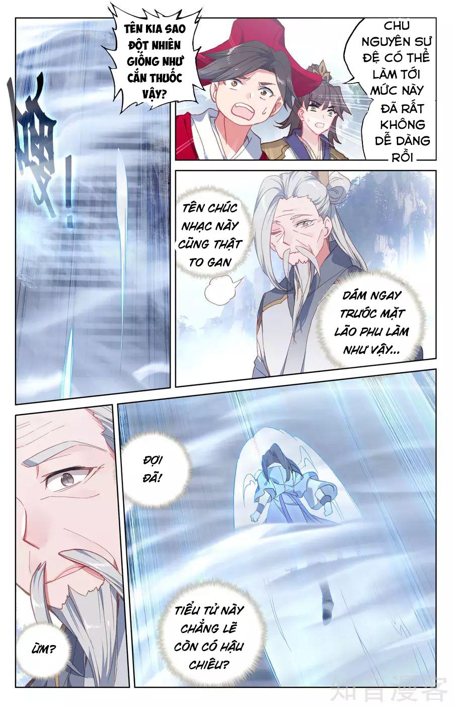 Nguyên Tôn chap 142 - Trang 16