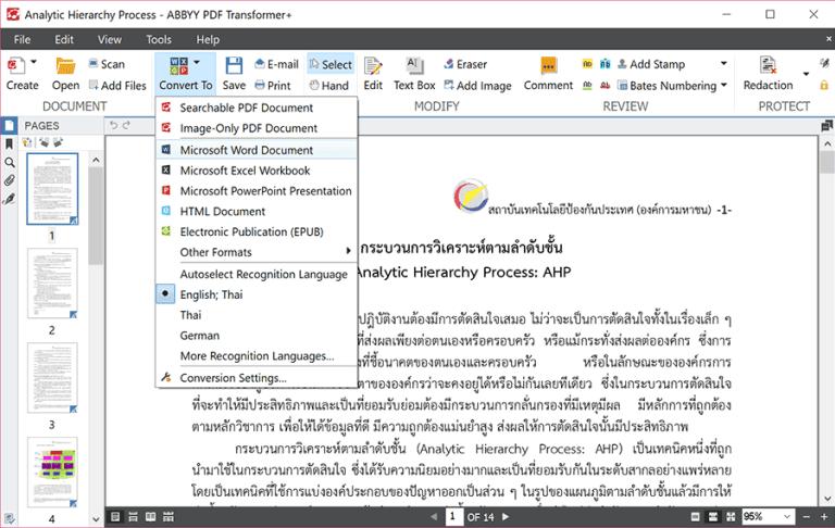 Download_ABBYY PDF_1_Full_Version_Free