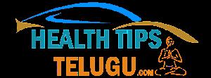 Health Tips Telugu 2021 ఆరోగ్య చిట్కాలు | Best telugu health tips