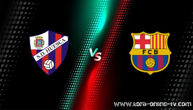 مشاهدة مباراة برشلونة وهويسكا بث مباشر الدوري الاسباني