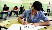 اليوم محاكمة المتهمين بتزوير اجابات امتحانات الثانوية العامة