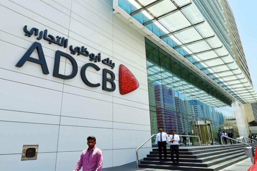 أبو ظبي التجاري يوسع أعمال الرهن العقاري