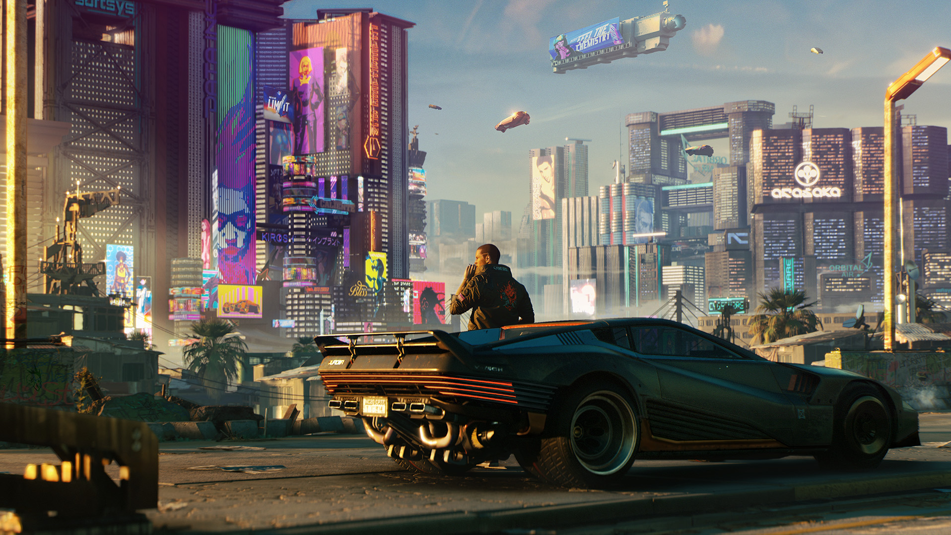 How do I change the active mission or side quest in Cyberpunk 2077?