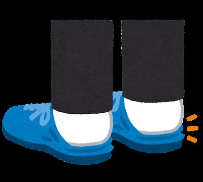 靴のかかとを踏む足のイラスト