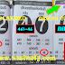 มาแล้ว...เลขเด็ดงวดนี้ 3ตัวตรงๆ หวยซองเสือตกถังพลังเงินดี งวดวันที่16/6/62