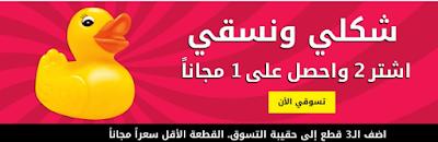 https://www.darelbarmij.com/2020/06/10-75.html