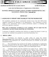 UPSC NDA/NA II Recruitment 2021 : UPSC 400 National Defence Academy posts online form