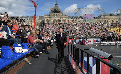 Russian President Vladimir Putin. 870th anniversary of Moscow.