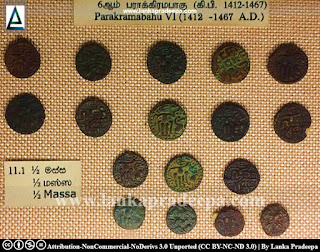 Coins of Parakramabahu VI
