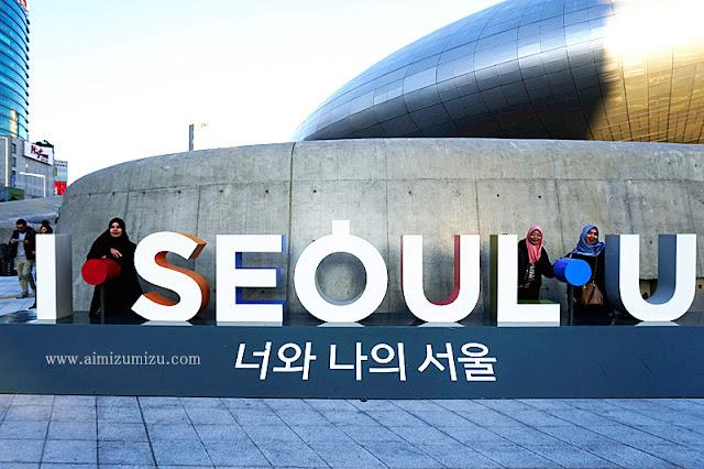 Itinerary di korea