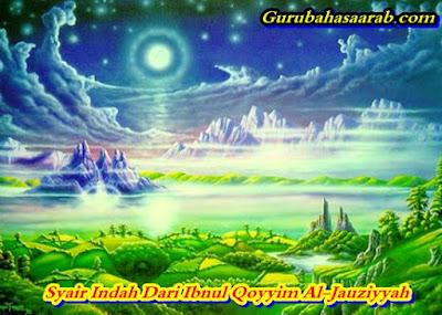 Syair Indah Dari Ibnul Qoyyim Al-Jauziyyah