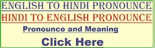 English to hindi and Hindi to english