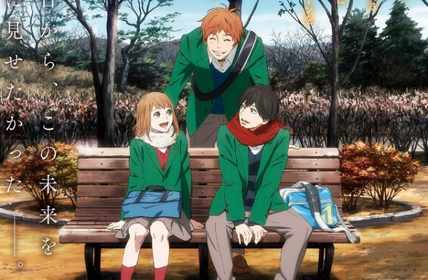 Orange: Mirai Movie English Sub
