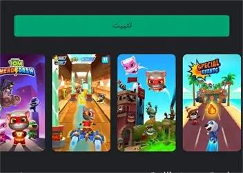 لقطات الشاشة من داخل التطبيقات والالعاب