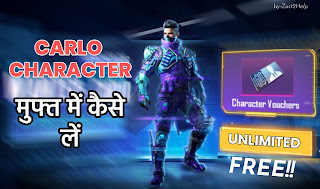 How To Get Carlo Character In Pubg Mobile - Hindi