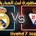 مشاهدة مباراة ريال مدريد وايبار اليوم بتاريخ 03-04-2021 في الدوري الاسباني