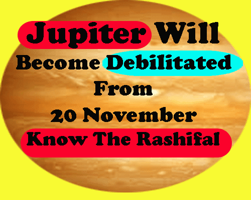all about Transit of Jupiter in Capricorn on 20 November