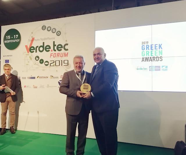 Ηγουμενίτσα: Βραβείο Για Το Ολοκληρωμένο Σχέδιο Κινητικότητας