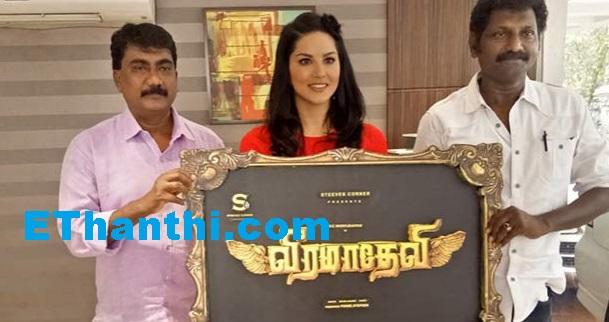 சன்னி படத்தின் தலைப்பு வெளியானது   Sunny film title was released !