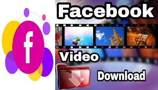 facebook video download, fb video downloader, fb downloader app, downvids youtube, fb video download online, facebook video downloader online, fb downloader,
