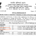 02 posts of Dy. Director (Law) at Competition Commission of India - last date 24/02/2020