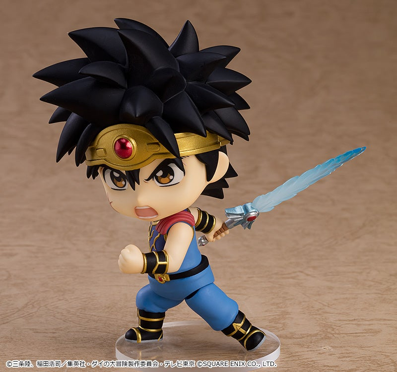 Dragon Quest: The Adventure of Dai - Nendoroid Dai (Good Smile Company)
