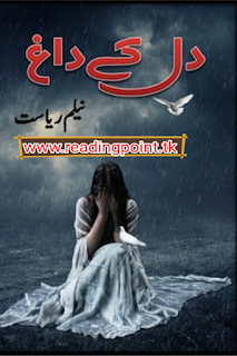 Urdu novel Dil Kay Dagh PDF written by neelam riasat free download