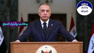 رئيس الوزراء مصطفى الكاظمي هناك من يدعون انهم عراقيون ويعملون على تحويل العراق الى ساحة للصراع