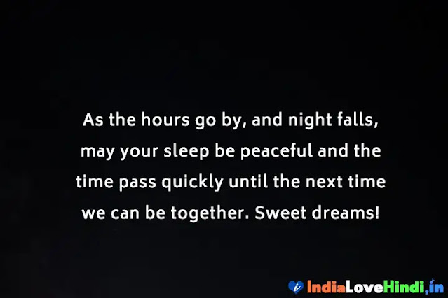 good night messages for couples
