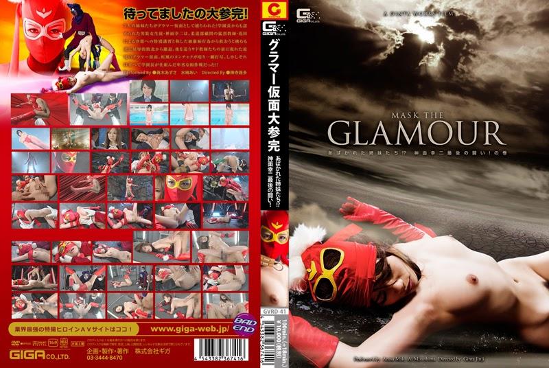 Identitas Suster Topeng Glamour GVRD-41 Terungkap !?  Pertarungan terakhir