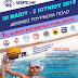 Διεθνές Τουρνουά στον Άλιμο «Μίνι Παίδων» με την συμμετοχή του Υδραϊκού.