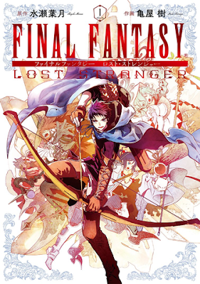 Manga Final Fantasy: Lost Stranger Bahasa Indonesia