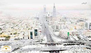 انخفاض شديد في درجة الحراة في الرياض