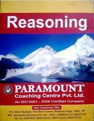Paramount Reasoning Book in English PDF Download