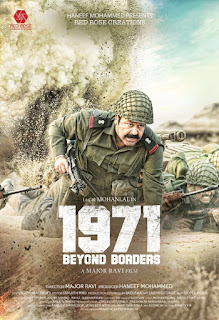 Mohanlal's '1971 Beyond Borders' Movie First Look Poster