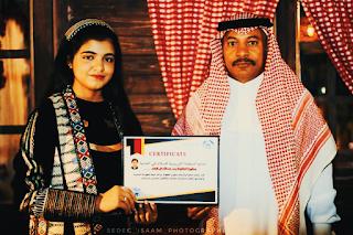 اصغر سفيرة في العالم The youngest ambassador in the world