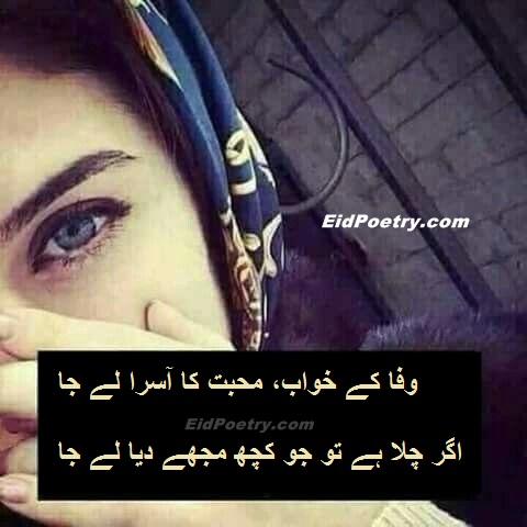 Ahmed Faraz Poetry Love Sad Shayari Ghazals Nazams