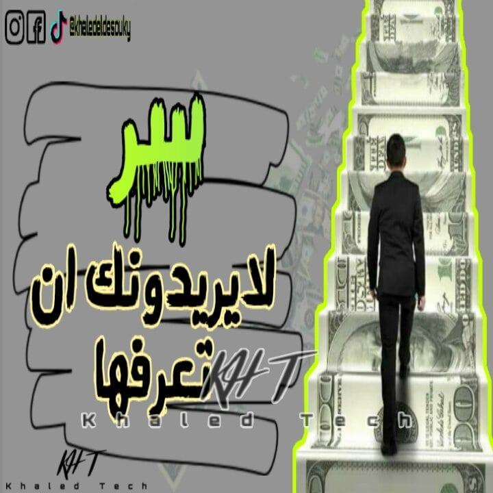 خالد تك
