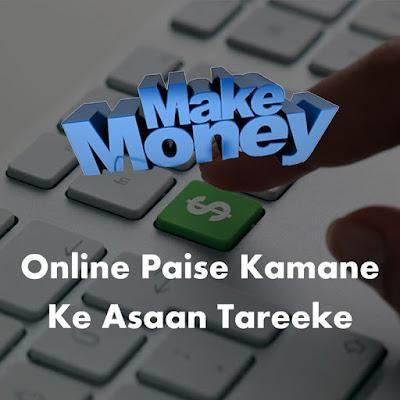 Online Paise Kamane Ke Asaan Tareeke