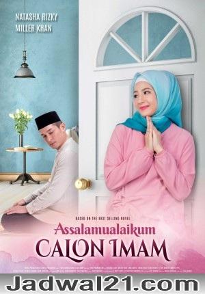 Nonton Film ASSALAMUALAIKUM CALON IMAM 2018 Film Subtitle Indonesia Streaming Movie Download