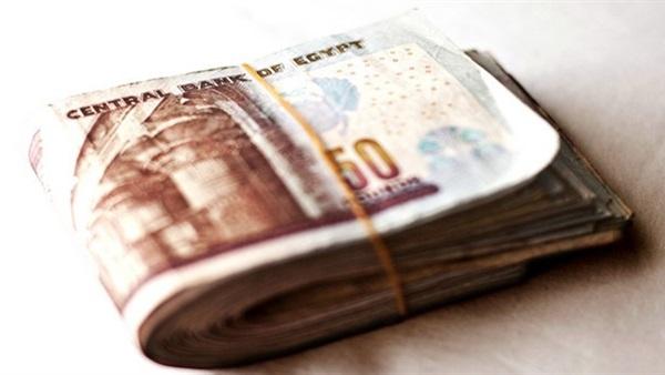 تفاصيل قرض التعليم من بنك مصر 2141361