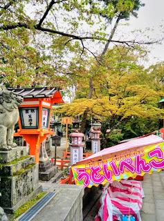 Komainu At Yasaka Shrine