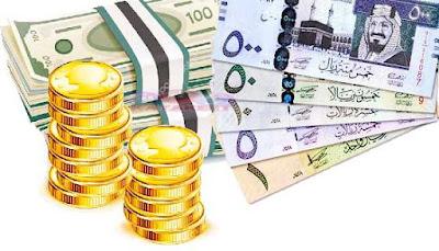 سعر الصرف - سعر الدولار اليوم