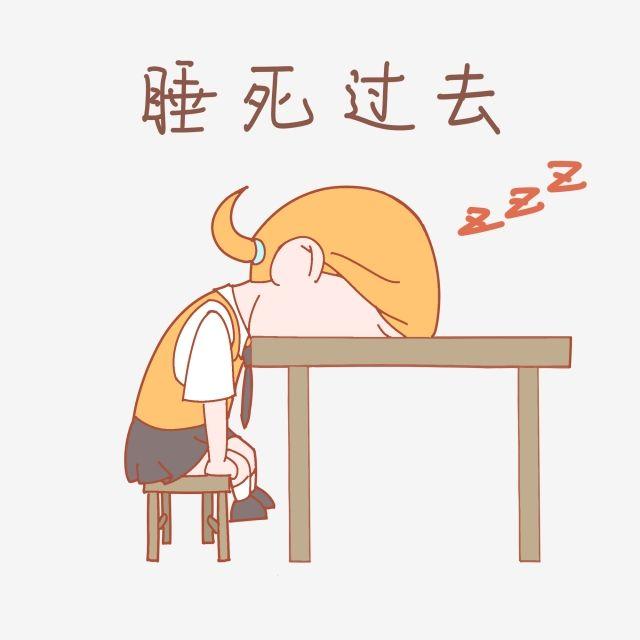Kiat Belajar Anti Tidur di Kelas || Zahrapedia Tips 2020