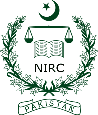 National Industrial Relations Commission (NIRC) Jobs 2021