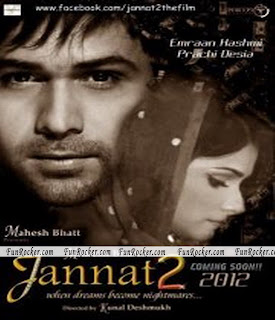 All songs jannat mahid for android apk download.