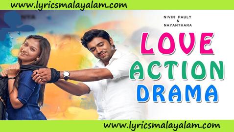 Kudukku song lyrics love action drama