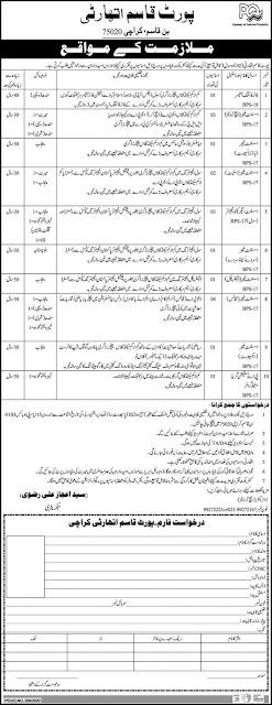 port-qasim-authority-jobs-july-latest-2020-application-form