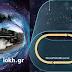 Το μεγάλο μυστικό του μηχανικού της μονάδας GR-13 για να σωθεί η ανθρωπότητα...!!!