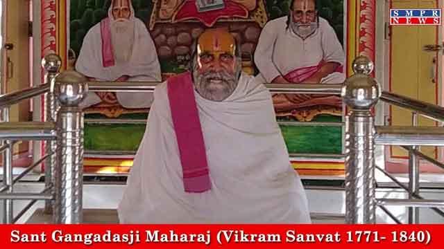 triveni dham ke founder sant ganga das ji maharaj